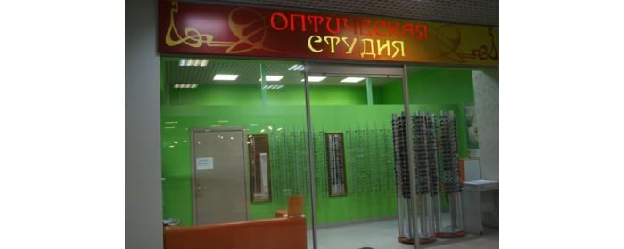 Оптическая студия