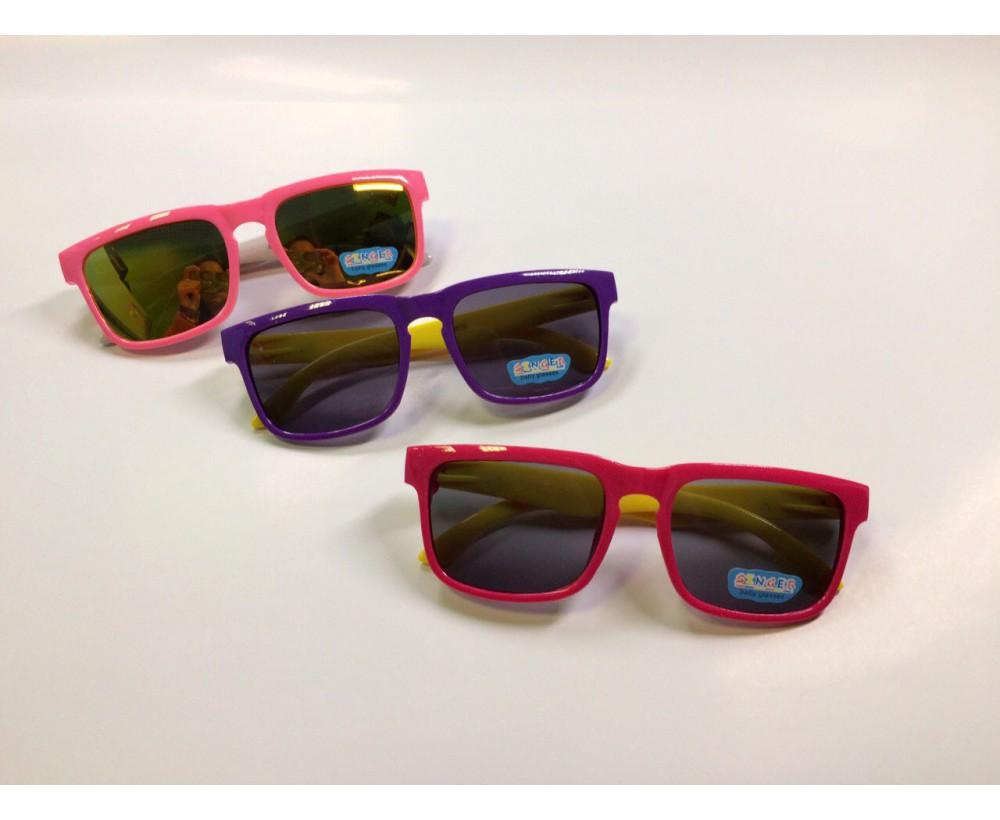 Очки солнцезащитные  детские 2828